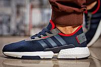 Кроссовки мужские Adidas POD - S3.1, темно-синие (15325) размеры в наличии ► [  43 44 45 46  ]