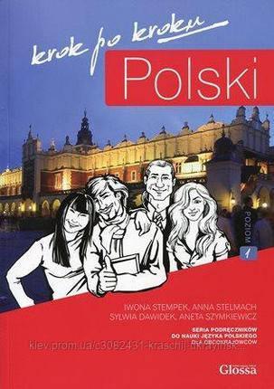 Polski krok po kroku 1 Podręcznik studenta z CD