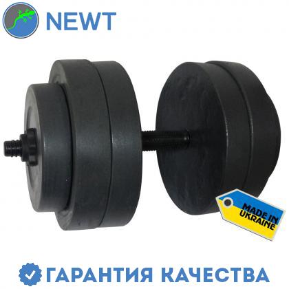 Гантель наборная Newt Rock 25 кг, фото 2