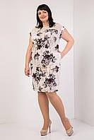 Женское платье большего размера 56-60р., фото 1