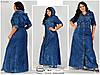 Джинсовое женское платье с вышивкой размер 42-52 , фото 6