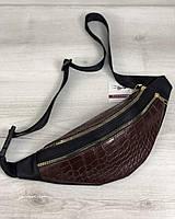 Женская сумка Бананка на два отделения коричневый крокодил, фото 1