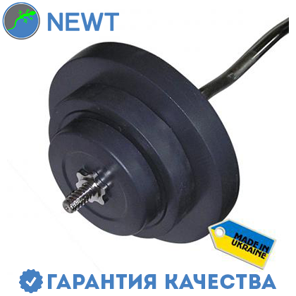 Штанга наборная Newt Rock 40 кг w-образный гриф, фото 2