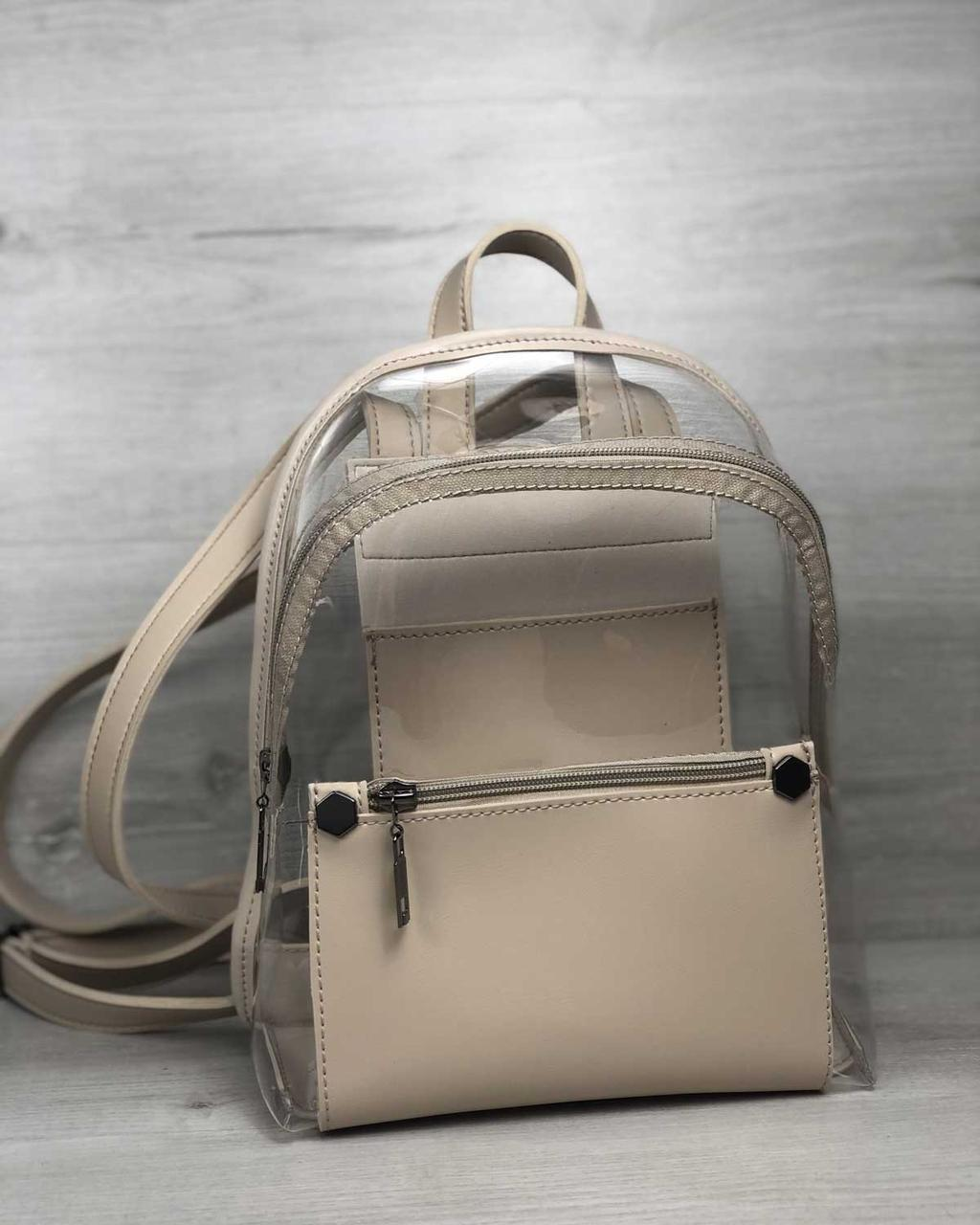 Жіночий рюкзак Бонні бежевий з силіконом (прозорий)