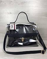 2в1 Молодежная сумка Эрика темно синего цвета с силиконом (прозрачная), фото 1