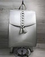 Женский сумка-рюкзак с косичкой серебряного цвета, фото 1