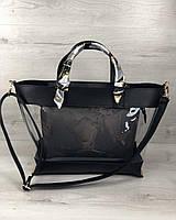 2в1 Молодежная сумка Амира черного цвета с силиконом и серой косметичкой, фото 1