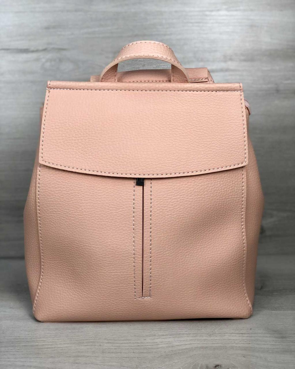Женский сумка-рюкзак Фаби пудрового цвета