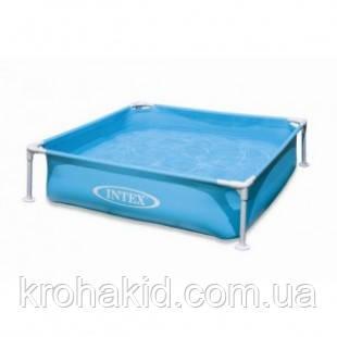 Каркасный детский бассейн INTEX 57173  размер 122*122-30 cm,  обьем воды 340L.