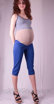 Бриджи для беременных с хлястиками на карманах, синий и беж, фото 2