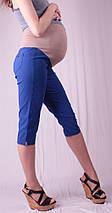 Бриджи для беременных с хлястиками на карманах, синий и беж, фото 3