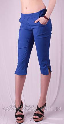 Бриджи женские с разрезами на штанинах, синий, фото 2