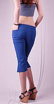Бриджи женские с разрезами на штанинах, синий, фото 3
