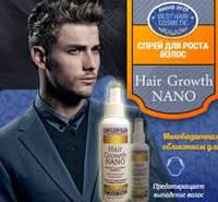 Спрей для роста волос Hair Growth Nano , Спрей для роста волос, Спрей для роста волос Хеир гров надо, Хеир гров надо