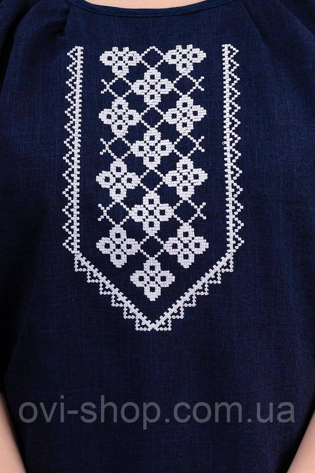 одежда с вышивкой