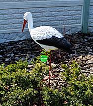Садовая фигура Аист большой №2 на металлических лапах, фото 3