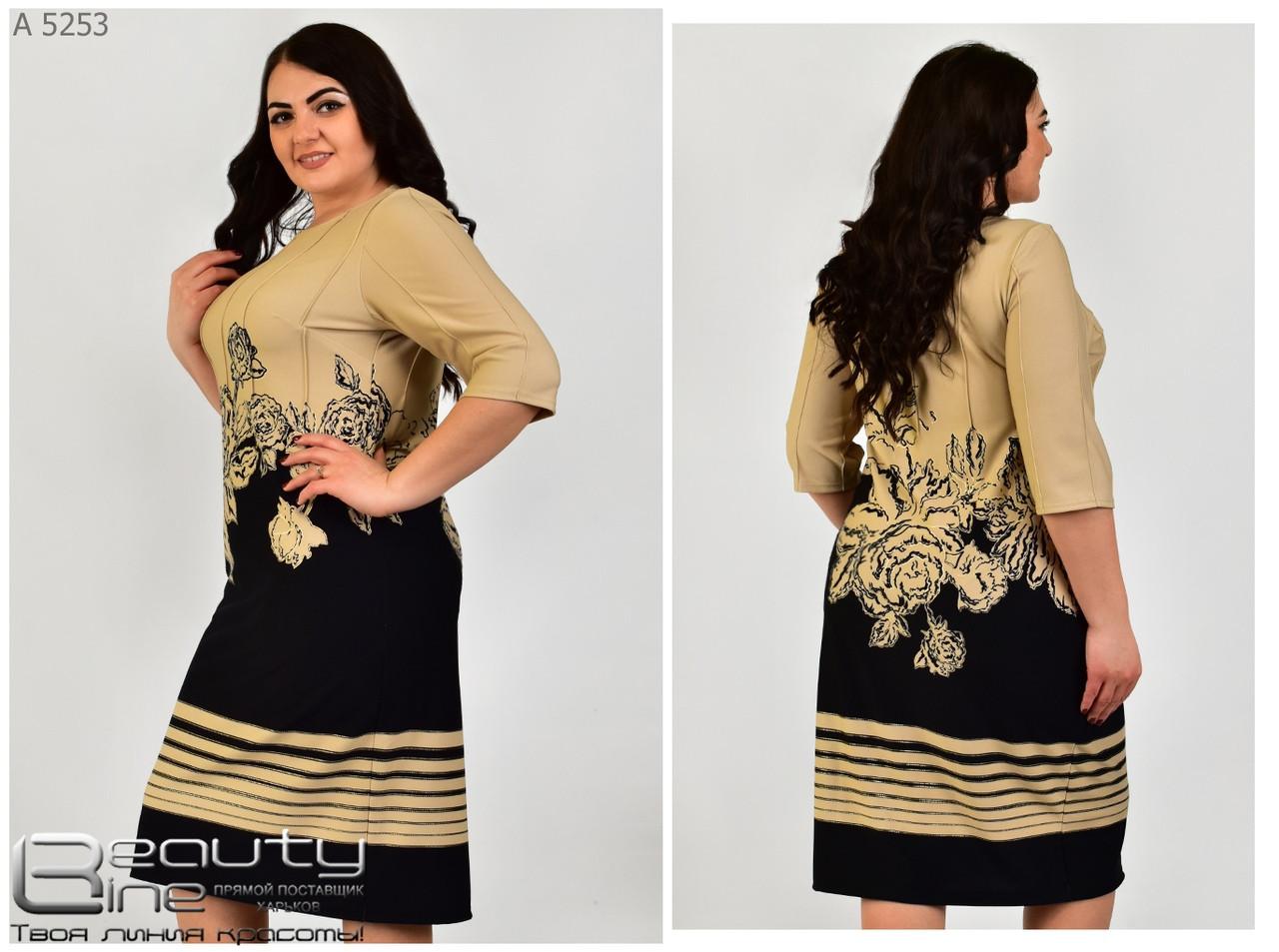 Платье женское трикотаж креп в большом размере с 50 по 58