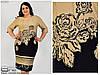 Платье женское трикотаж креп в большом размере с 50 по 58, фото 2