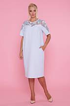 Платье Адель-Б к/р голубой, фото 2