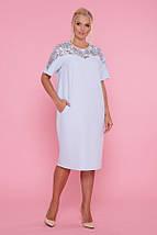 Платье Адель-Б к/р голубой, фото 3