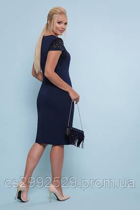 Платье Юна-Б к/р синий, фото 2