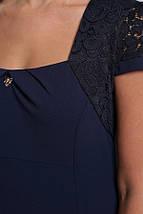 Платье Юна-Б к/р синий, фото 3