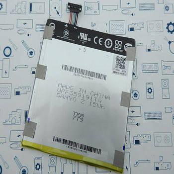 Аккумулятор C11P1304 Asus 7 FE375,FE7530 0B200-01080100 Оригинал с разборки