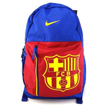 Рюкзак футбольный детский Nike FC Barcelona Stadium BA5524-455 Синий (882801419966), фото 2