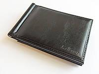 Мужской кошелек с зажимом для купюр Baellerry черный, фото 1