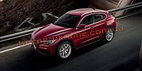Рейлинги оригинал на Alfa Romeo Stelvio 2017+гг