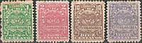 Колумбия 1902 Sc#257-258, 260-261