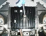 Защита картера двигателя и кпп Chevrolet Malibu 2012-, фото 6