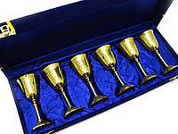Бокалы бронзовые позолоченные (набор из 6 шт.)