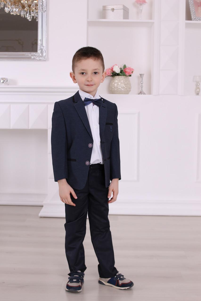 Костюм на выпускной для мальчика: пиджак, брюки и рубашка