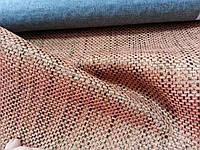 Ткань для обивки мебели Италия