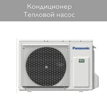 Кондиціонер тепловий насос (спліт система)