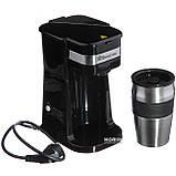 Кофеварка+термо стакан DOMOTEC MS-0709 (220V), фото 2