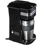 Кофеварка+термо стакан DOMOTEC MS-0709 (220V), фото 3