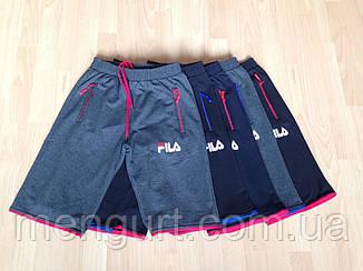 Мужские трикотажные шорты fila reebok adidas Украина, фото 2