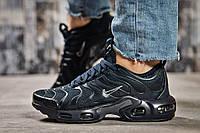 Кроссовки женские Nike Air Tn, темно-синие (12952) размеры в наличии ► [  36 38 39 41  ], фото 1