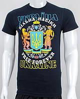 Футболка Ukraine Free Forever