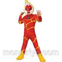 Карнавальный костюм Бен 10 Человек - огонь Ben 10