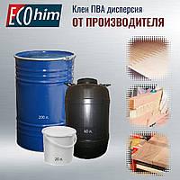 Клей ПВА дисперсия марка Д 51П пластифицированная оптом, фото 1