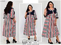 Платье женское трикотаж хлопок в большом размере с 58 по 72