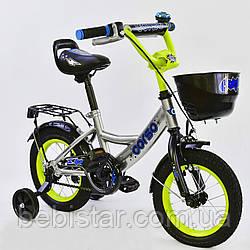 """Двухколесный детский велосипед серебряная рама ручной тормоз звоночек корзинка Corso 12"""" деткам 3-4 года"""