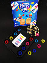 Настольная развлекательная игра  Разноцветные колечки Rings Up