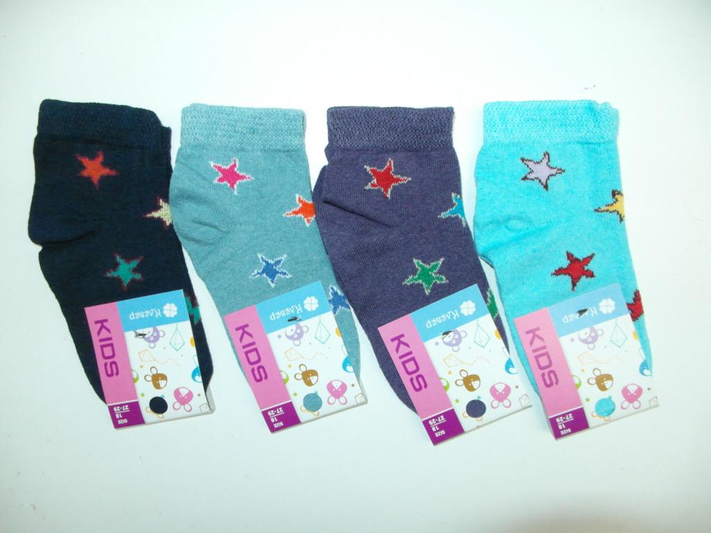 Носки детские 18 размер 12 пар упаковка