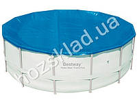 Тент для каркасного круглого бассейна Bestway 58248