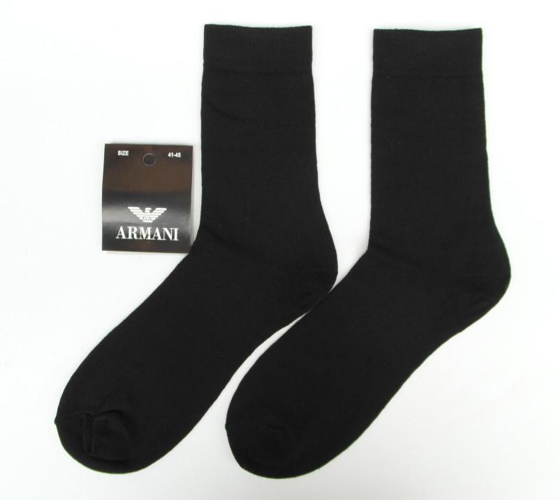 Носки мужские  ARM  размер: 41-45. 12 пар упаковка