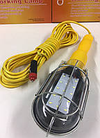 Переносная 15 LED лампа WD041 от прикуривателя автомобиля12Bс удлинителем 10 м